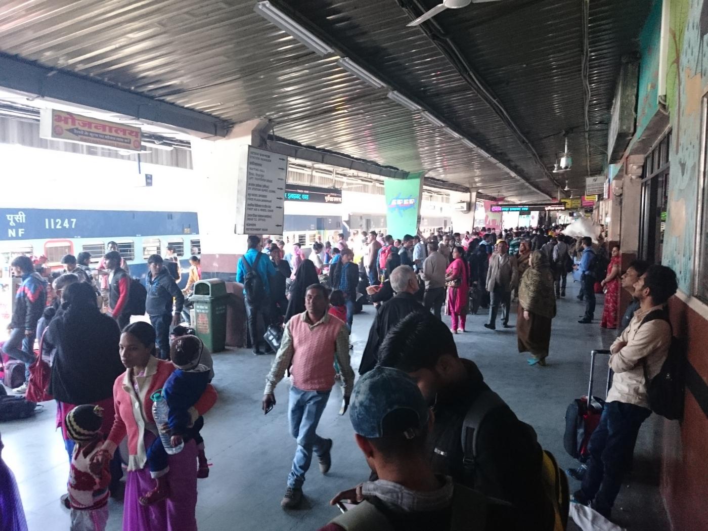 Platform 1, Jaipur Station